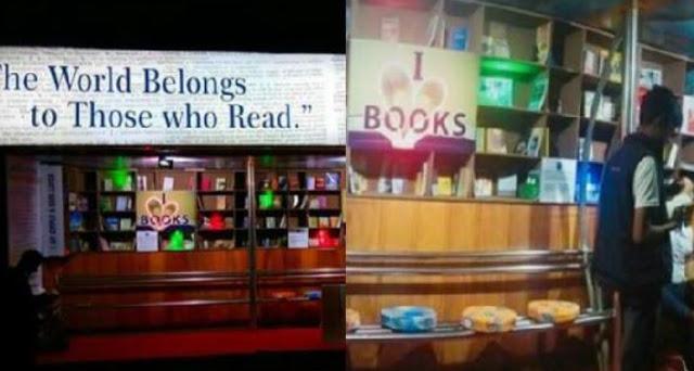 अनोखी लाइब्रेरी में बिना पैसा दिए पढ़ सकते हैं कोई भी किताब, बस है ये शर्त...