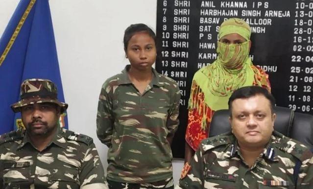 CRPF ने महिला नक्सली को किया गिरफ्तार