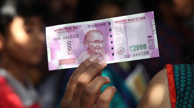 बंद हुई 2000 के नोट की छपाई, ATM से हटाने की प्रक्रिया शुरू