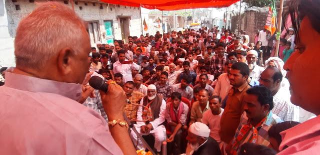 BJP सांसद कुंवर सर्वेश ने की विकास और भाईचारे के नाम पर वोट की अपील