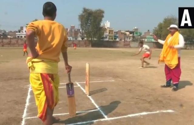 अनोखी क्रिकेट प्रतियोगिता: संस्कृत में कमेंट्री, धोती-कुर्ता पहन खिलाड़ियों ने लगाए चौके-छक्के