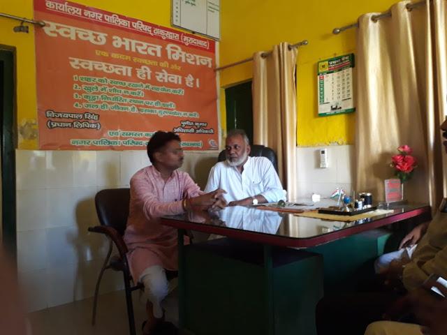 कुर्सी बचाने को BJP के रंग में रंगने को तैयार हुए सपा के मुस्लिम चेयरमैन