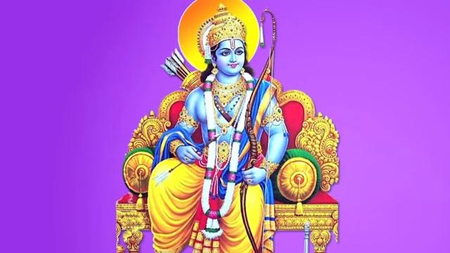 एक बैंक, जहां चलती है 'भगवान राम' की मुद्रा...
