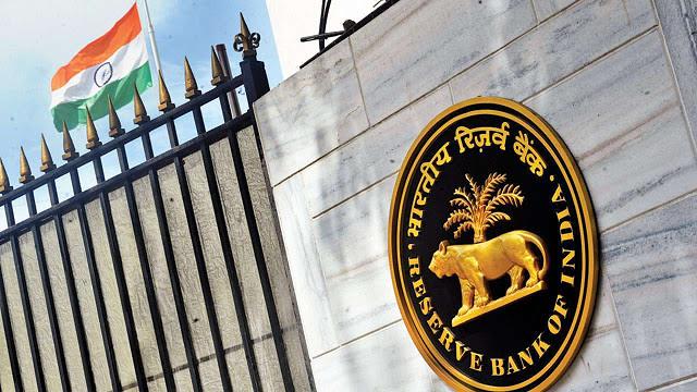 RBI का बड़ा फैसला, अब किसी भी नए बैंक को नहीं मिलेगा लाइसेंस