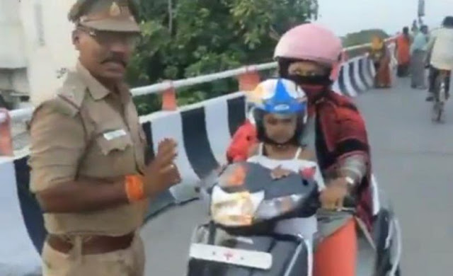 जब 'हेलमेट' पहनने के बाद भी पुलिस ने मां-बेटी को रोका...