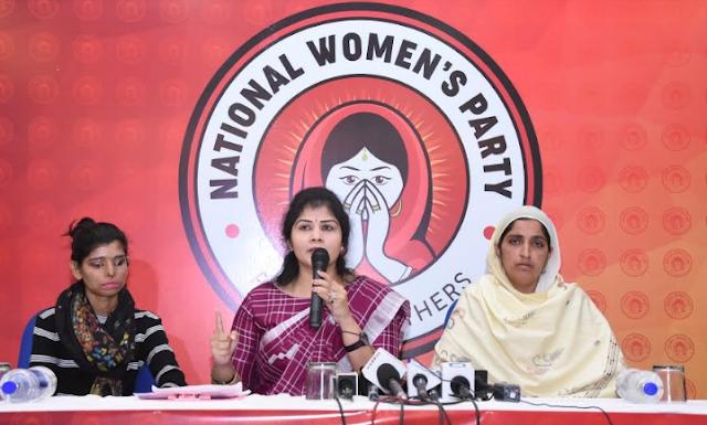 भारतीय राजनीति में नेशनल वूमेंस पार्टी का आगाज