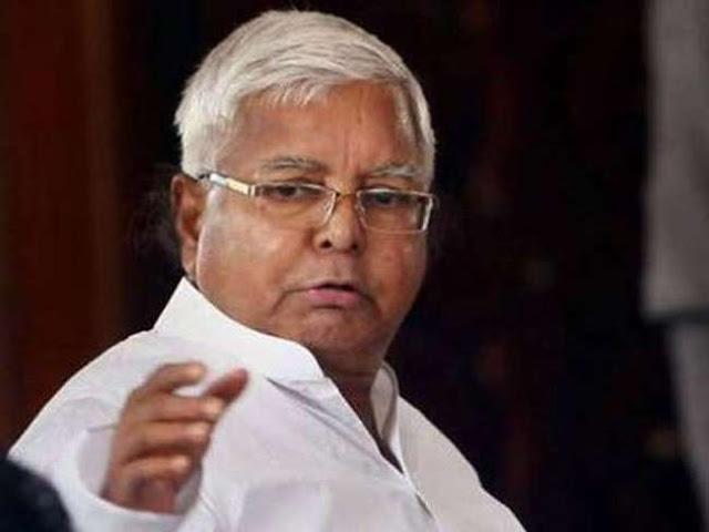 राहुल के इस्तीफे की खबर से जेल में लालू बेचैन