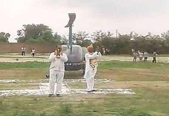 रिटायरमेंट पर हेलीकॉप्टर से घर लौटा चपरासी