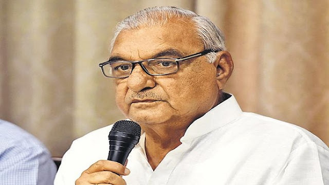 कांग्रेस के नेता भूपेन्द्र सिंह हुड्डा ने अब NRC का भी किया समर्थन