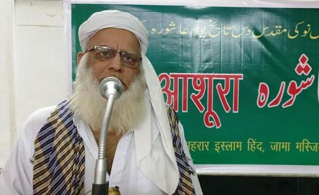 जो कौमे अपने शहीदों को भूल जाती हैं, उनका बजूद खत्म हो जाता है : शाही इमाम