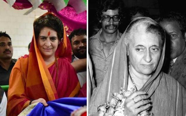 प्रिंयका गांधी ने शेयर किया शक्ति श्लोक, बोलीं- दादी इंदिरा ने सिखाया था...