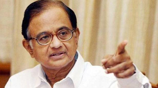 RBI के सरप्लस कैश रिजर्व से सरकार का कोई लेना-देना नहीं: चिदंबरम