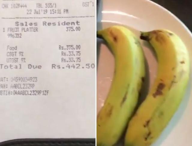 दो केलों के लिए 442.50 रुपए वसूलने पर पांच सितारा होटल को नोटिस...