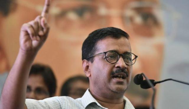 दिल्ली में केजरीवाल का नहीं कोई विकल्प, 2020 में पूर्ण बहुमत से बनेगी सरकार: AAP