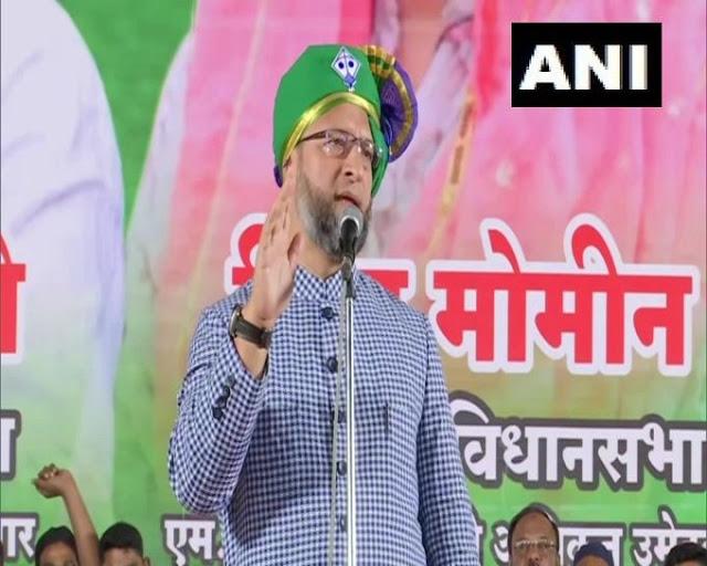 कांग्रेस एक बीमार पार्टी, उसका खत्म होना तय: असदुद्दीन ओवैसी
