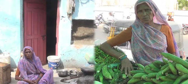 गरीब बच्चों को दान कर दिए 50 लाख, अब खुद किराए पर रहकर बेचती है सब्जी