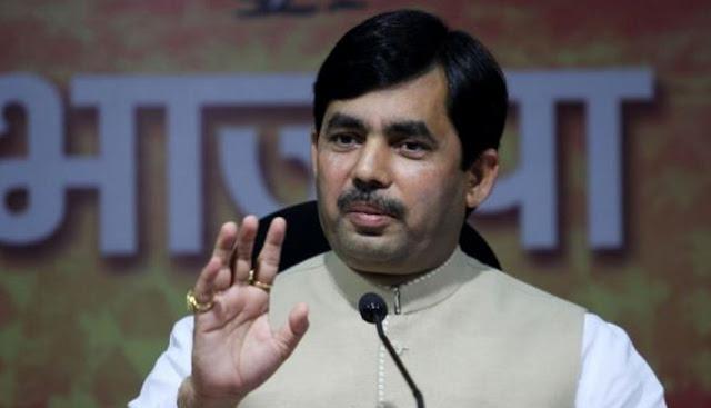 BJP नेता शहनवाज हुसैन ने Cong-JD(S) गठबंधन को बताया 'अपवित्र'