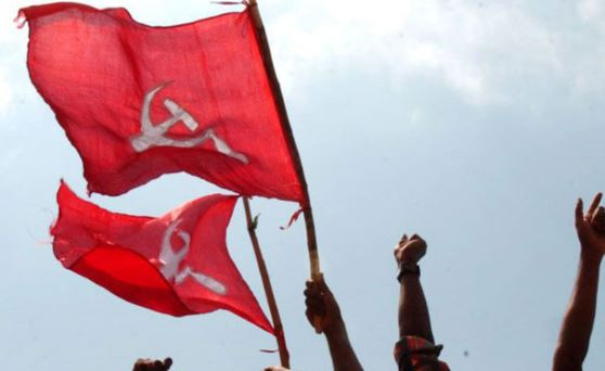 आर्थिक मंदी, बेरोजगारी व महंगाई को लेकर वामपंथी करेंगे आन्दोलन