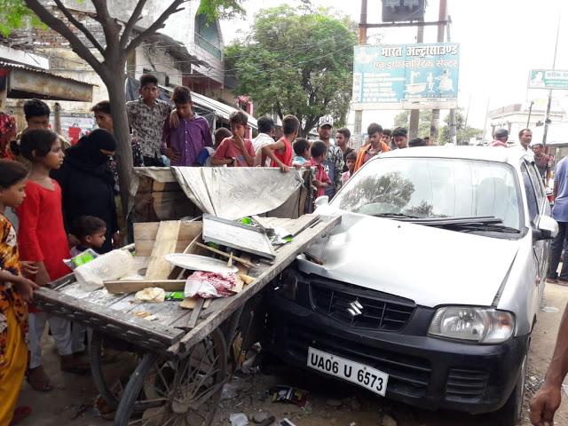 बेकाबू कार ने आधा दर्जन लोगों को रौंदा...