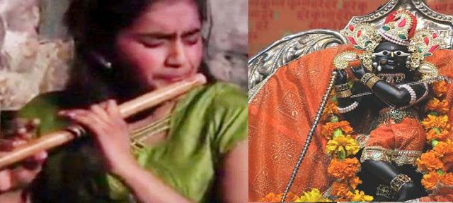 लड़की के बांसुरी बजाते ही धरती पर आ जाते हैं श्रीकृष्ण