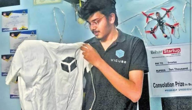 17 साल के लड़के ने बनाई हेल्थ स्टेटस बताने वाली टीशर्ट