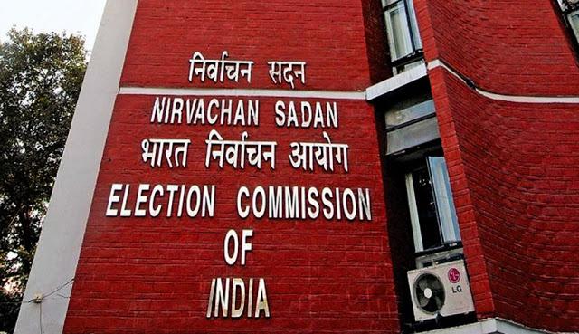 रमज़ान के लिए मतदान टालना मुमकिन नहीं : ECI