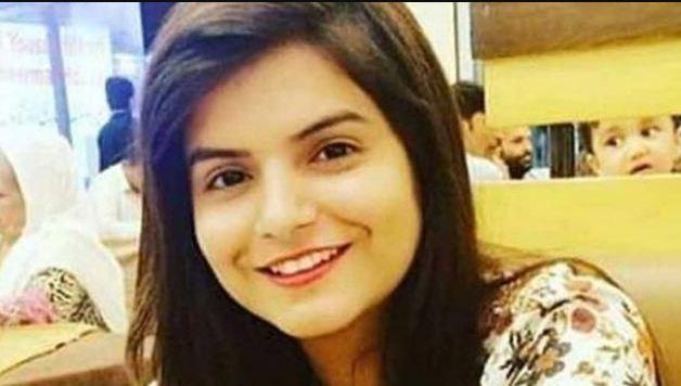 पाकिस्तान में हॉस्टल में मृत मिली हिंदू लड़की