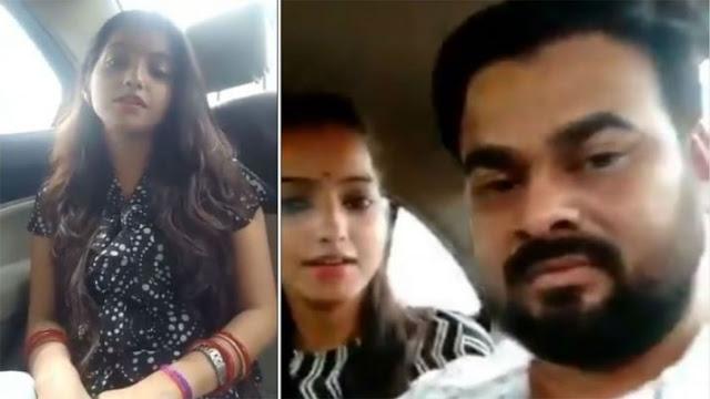 BJP विधायक की बेटी साक्षी के पति से हाईकोर्ट परिसर में मारपीट