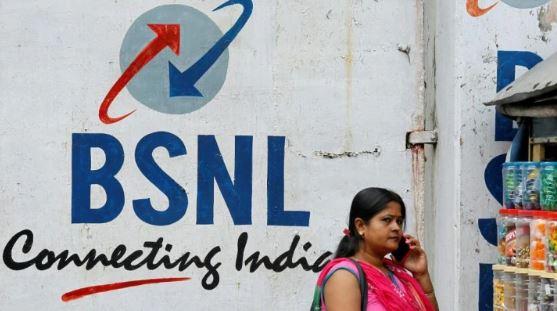 सरकार का समर्थन मिले तो BSNL प्राइवेट कंपनियों के साथ प्रतिस्पर्धा करने में सक्षम: महासचिव