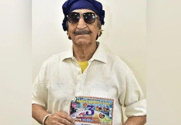 94 साल के किसान ने लॉटरी में जीता डेढ़ करोड़ का इनाम!