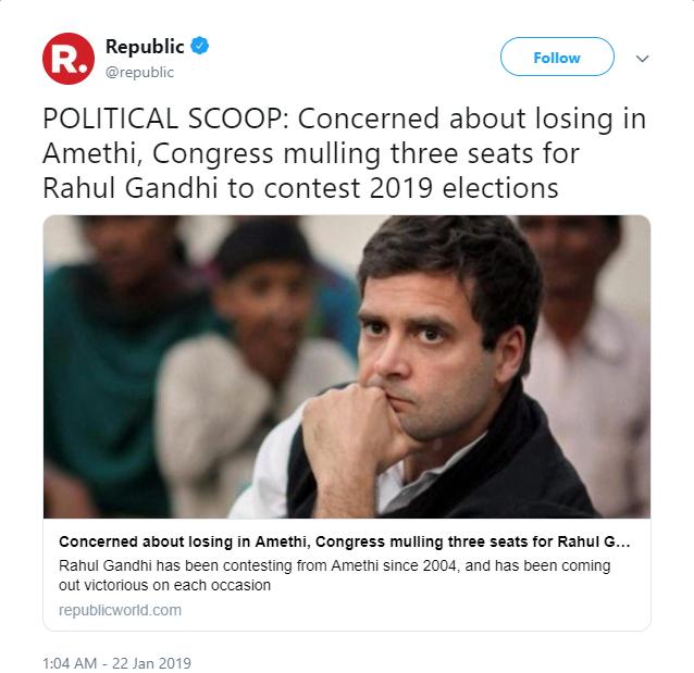 टाइम्स नाउ और रिपब्लिक टीवी ने राहुल गांधी को लेकर किया अजीबोगरीब दावा