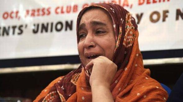 नजीब की मां ने PM मोदी से पूछा- आप चौकीदार हैं तो कहां है मेरा बेटा?