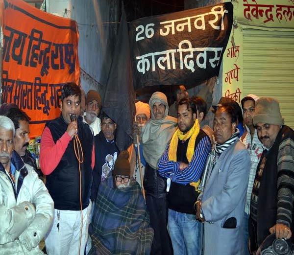 हिंदू महासभा ने की भारत को हिंदू राष्ट्र घोषित करने की मांग, मनाया ब्लैक डे