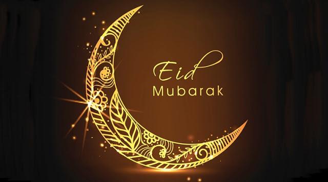 ये तस्वीरें शेयर करके दें 'ईद' की मुबारकबाद