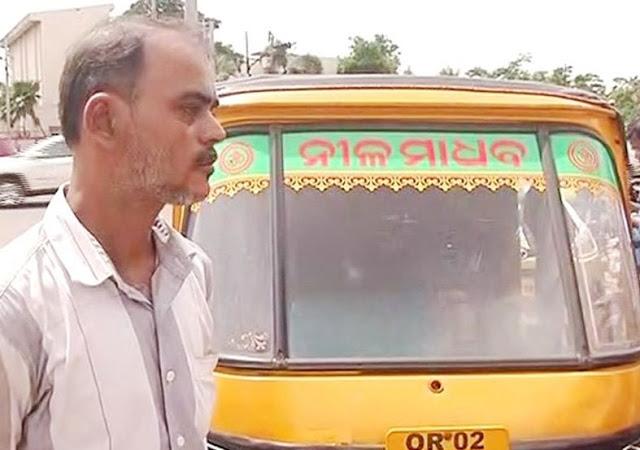 10 हजार के ऑटो रिक्शा पर 52,500 रुपए का जुर्माना