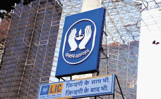 LIC पर धोखाधड़ी करने का आरोप