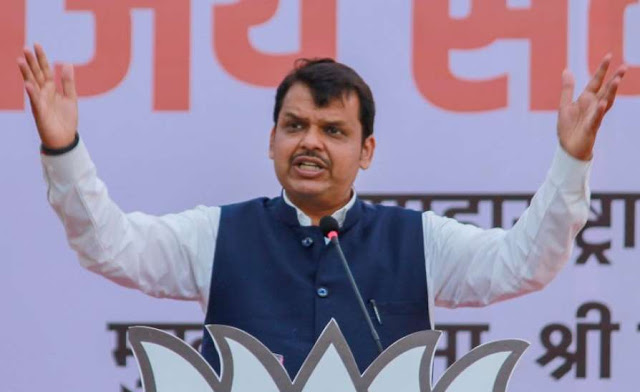फड़णवीस को नैतिक आधार पर CM बने रहने का अधिकार नहीं: कांग्रेस