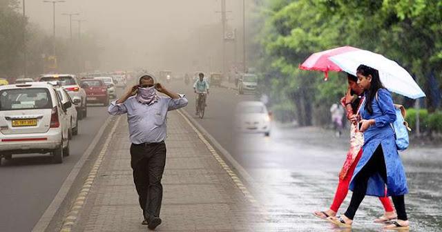 कई राज्यों में अगले तीन दिन आंधी के साथ बारिश की संभावना...