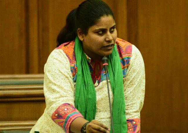 आप विधायक सरिता सिंह बरी