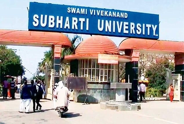 सुभारती विश्वविद्यालय के गार्ड की गोली मारकर हत्या
