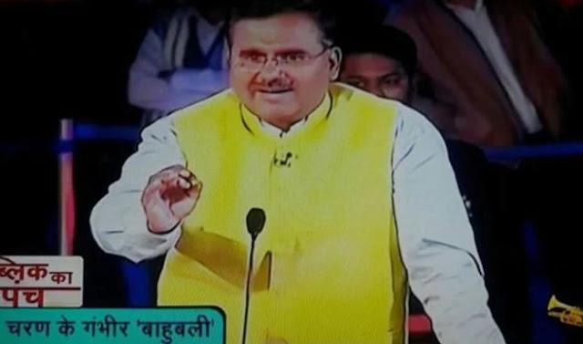 टीवी डिबेट के दौरान बीजेपी नेता ने कहा गद्दार तो कांग्रेस प्रवक्ता ने फेंक मारा पानी से भरा ग्लास