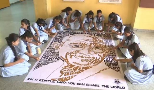 150 शब्दों से गुजरात के बच्चों ने बनाई गांधी की अद्भुत तस्वीर