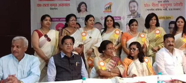 #Metoo महिलाओं के हित में, सरकार भी गंभीरः रीता