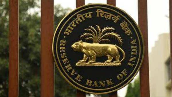 RBI ने जारी किया अलर्ट : 23 मई को इतने घंटों के लिए काम नहीं करेगी बैंक की ये सर्विस
