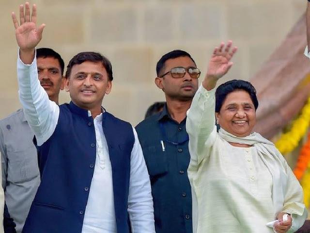 देवबंद में बजेगा महागठबंधन का चुनावी बिगुल, 25 वर्ष बाद एक मंच पर इकट्ठे होंगे सपा-बसपा