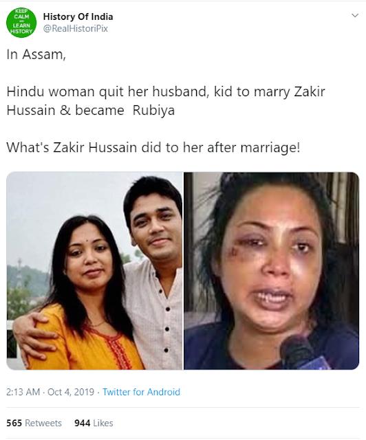 मुस्लिम पति द्वारा हिन्दू पत्नी को पीटने के दावे की फोटो निकली फ़र्ज़ी...