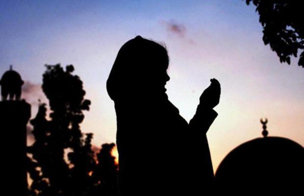 5 मई को देखा जाएगा रमजान का चांद