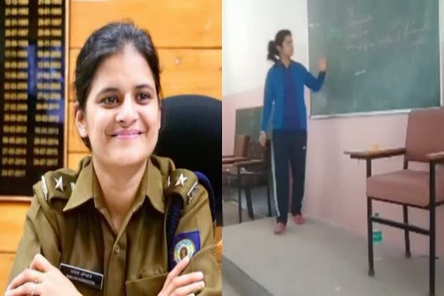 सुबह ऑफिस जाने से पहले स्कूल जाकर बच्चों को कोचिंग देती हैं ये IPS ऑफिसर