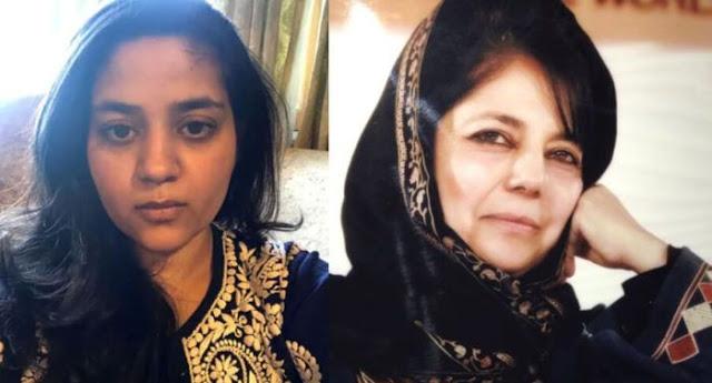 महबूबा की बेटी 'इल्तिजा' ने गृहमंत्री अमित शाह को लिखा खुला खत