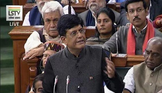 Budget 2019 : केन्द्र सरकार काले धन को देश से हटाकर दम लेगी- गोयल